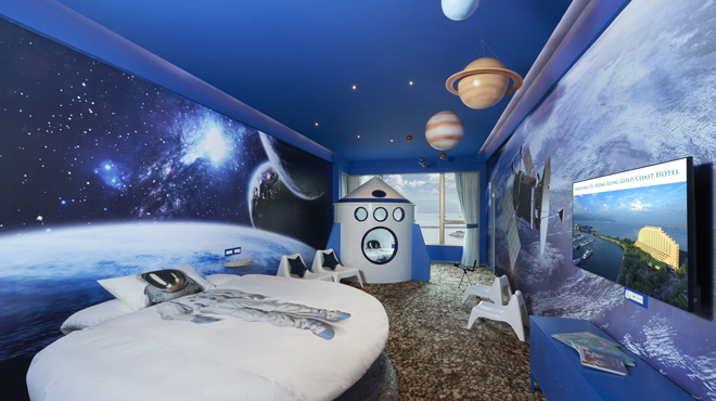 Families kids hong kong gold coast hotel for Outer space room design